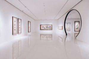 An art gallery.